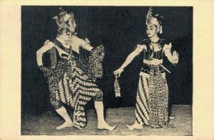 Indonesia Dutch Indies Javaansche dans 01.66