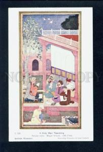 074784 PERSIAN PAINTING Holy man teaching Vintage colorful PC