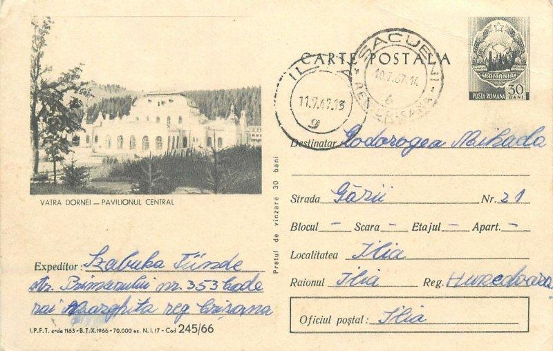 Romania postal stationery postcard Vatra Dornei