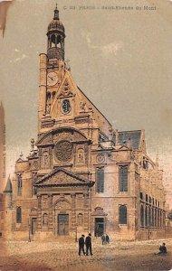 Saint Etienne du Mont Paris France Unused