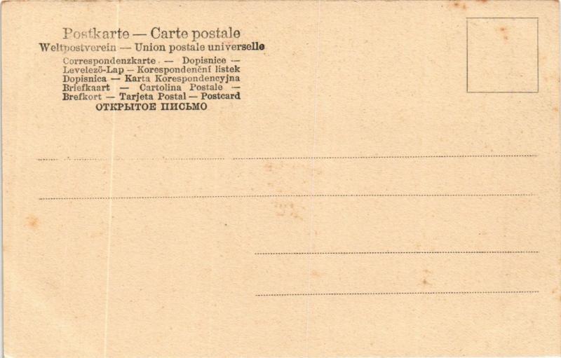 CPA L'Alsace et la Lorraine FRANCE FOLKLORE (789124)