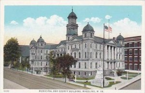 West Virginia Wheeling Municipal And County Building
