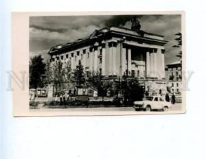 160962 Russia Bashkortostan UFA Movie theater Pobeda OLD PC