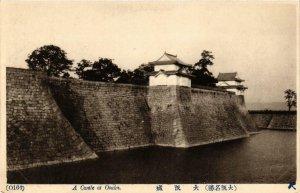 CPA OSAKA A Castle JAPAN (609000)
