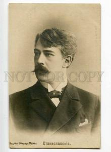 251086 STANISLAVSKY Great Russia DRAMA Theatre Actor Old PHOTO