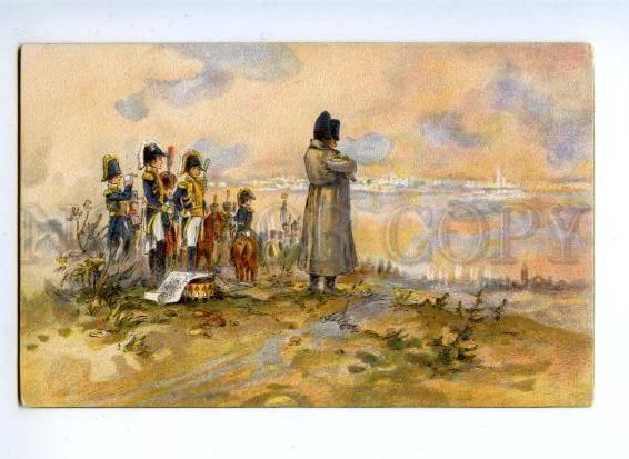 163436 WAR 1812 NAPOLEON Poklonnaya Hill Moscow POLLAK RUSSIA
