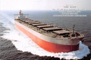 Cape Dover - Ship