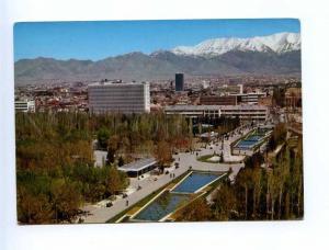 193025 IRAN TEHRAN city park old photo postcard