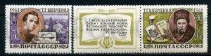 505711 USSR 1961 year Centuries death Taras Shevchenko set
