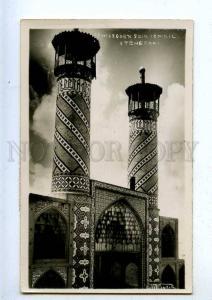203323 PERSIA IRAN Teheran Seid Ismail Vintage RPPC w/ stamps