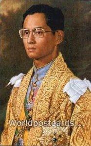 Majesty King Bhumibol Aduyadej Thailand Unused