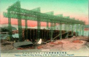 Vtg Postcard 1910s Nagasaki Japan - Gauntry Crane For Ship Building - Unused
