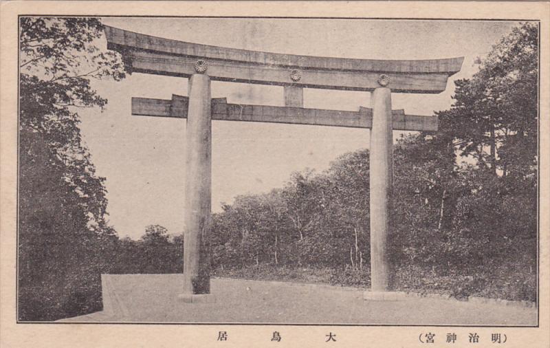 Temple arches , Japan , 00-10s #1