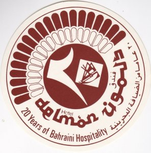 Bahrain Hotel Dolmon Ugous Vintage Luggage Label lbl0638