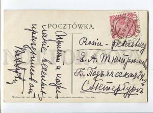257633 Poland KRAKOW Sigismund Bell by TONDOS Vintage postcard