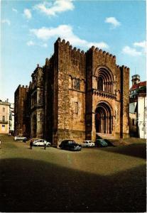 CPM Coimbra-Ancienne Cathédrale PORTUGAL (750609)