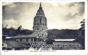 New Pagoda, Ayer Itam Temple Penang Malaysia Unused