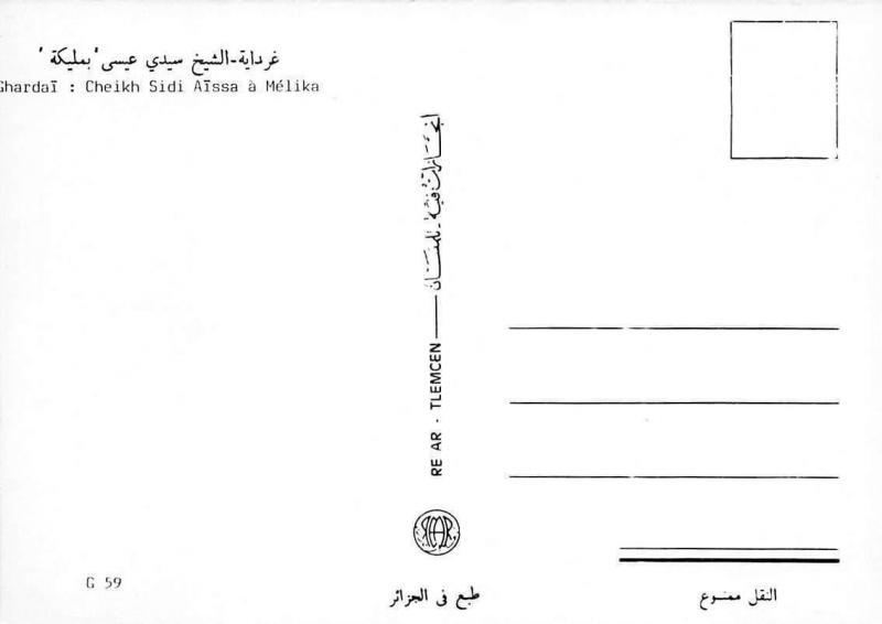 Algeria Ghardai, Cheikh Sidi Aissa a Melika