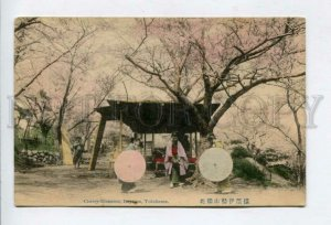 426333 JAPAN Yokohama Cherry-Blossoms Iseyama Vintage tinted postcard