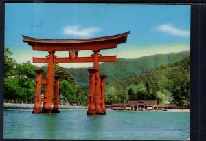 Big Torii,Miyajima,Japan BIN