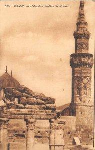 uk41852 l arc de triomphe et le minaret damas syria