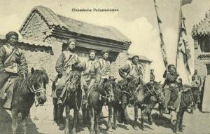 china, TSINGTAU QINGDAO KIAUTSCHOU 膠州, Chinese Police Soldiers Horseback (1910s)