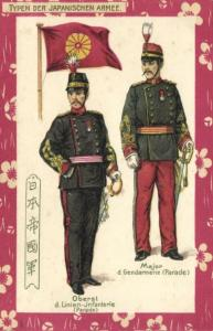 japan, Japanese Army Types, Uniform Medals Flag (1899)