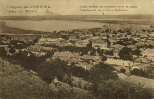 bulgaria, SVISJTOV Свищов, Total View of the Central District (1910s) Postcard