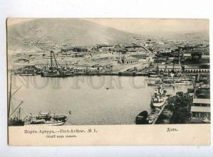 197255 CHINA Lushunkou Port Arthur harbor dock Scherer 1904 ye