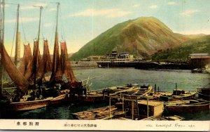 Japan Beppu Spa Harbor Scene