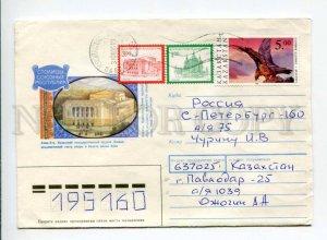 412850 Kazakhstan 1996 capital republics Alma-Ata Abay Opera Ballet Theater