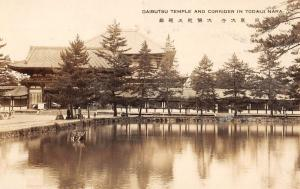 Todaiji Nara Japan Daibutsu Temple Real Photo Antique Postcard K100484