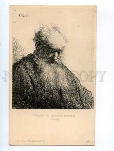 249185 Rembrandt man w long beard CHARITY russia Teachers home