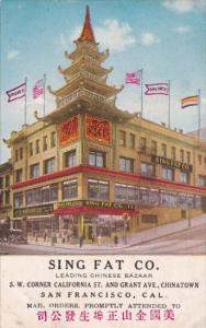 Sing Fat Chinese Bazaar San Francisco California