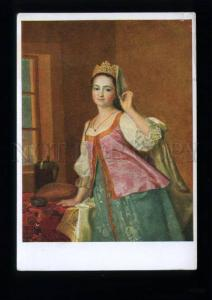 133938 Daughter of painter by LEVITZKY Vintage Russian PC
