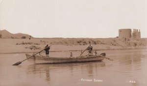 Attock Ferry Natives Punting a Boat Indus River Pakistan RPC Postcard