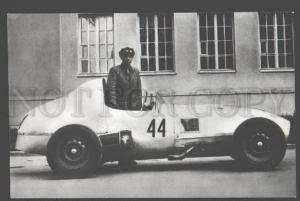 098451 Russian sport racing car GM-20 Old PC
