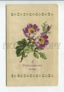 3178018 Happy Name Day PANSY Flowers Vintage EMBOSSED PC