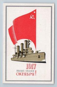 1970 RED FLAG on Battle Ship GLORY OCTOBER Propaganda Soviet USSR Postcard