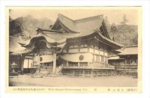 Main Temple Shichimenzan , Kai, Japan, 00-10s