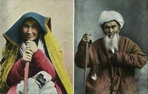 uzbekistan russia, Types of Central Asia, Old Man and Woman (1910s) Postcard