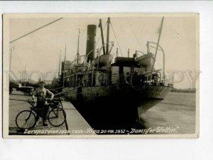 400793 MIFA ADVERTISING RIGA ship Stettin photo postcard