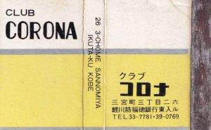 Club Corona Sannomiya Kobe Japanese Advertising Matchbox Cover