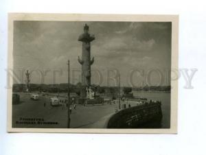 143942 USSR Russia LENINGRAD Pushkin Square Rostral column old