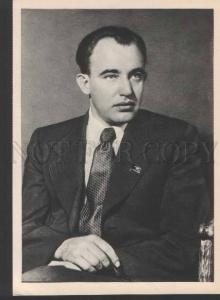 118547 KORNEYCHUK Ukrainian Soviet WRITER Old PHOTO PC