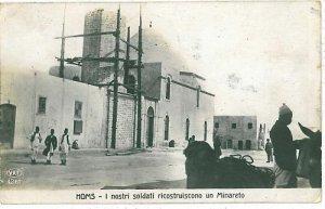 08030  CARTOLINA d'Epoca - LIBYA   LIBIA - HOMS