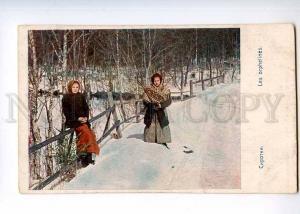 236533 RUSSIA native girls orphans Vintage Prokudin-Gorskiy PC