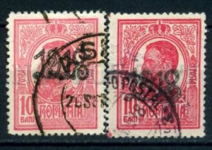 509310 ROMANIA 1918 year stamps king Karl I overprint