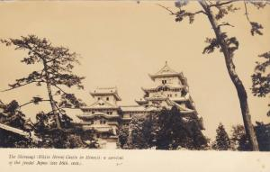 RP, The Shirasagi (White Heron) Castle In Himeji: A Survival Of The Feudal Ja...