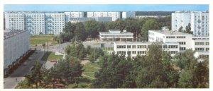 Postcard Riga Latvia Imanta dwellings